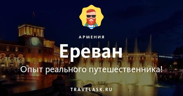 Самые дешевые авиабилеты тюмень санкт петербург i