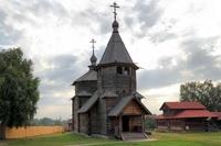 Главные достопримечательности России. Часть 2