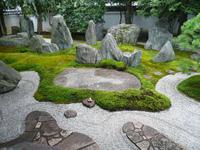 31 неизвестный японский сад умопомрачительной красоты. Часть 2