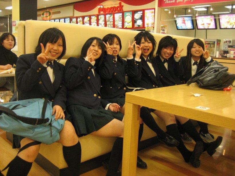 Online dating japanese