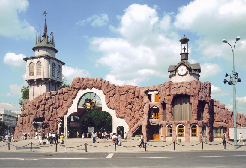Недорогие памятники москвы fm ритуальный памятник цена к