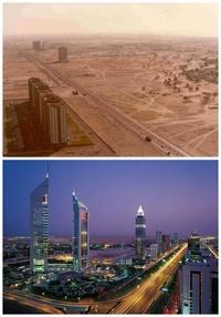 10 популярных городов мира, которые ты ни за что бы не узнал, окажись там 50 лет назад