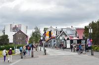 7 интереснейших фактов об Исландии, о которых вы не догадывались