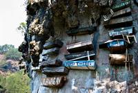 5 самых страшных мест на планете