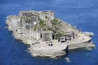 27 потрясающих мест, которые недавно пополнили знаменитый список объектов всемирного наследия ЮНЕСКО