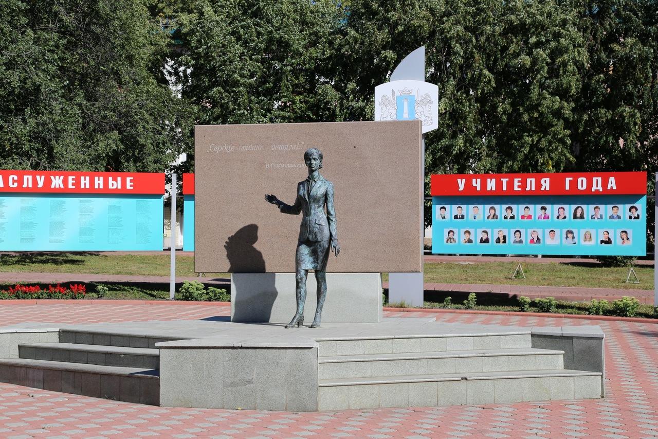 Памятники симферополь цена ульяновск макеты памятников на кладбище