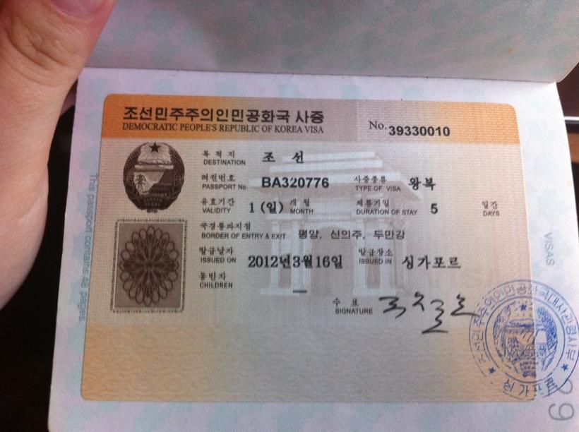 Как сделать долгосрочную визу в корею