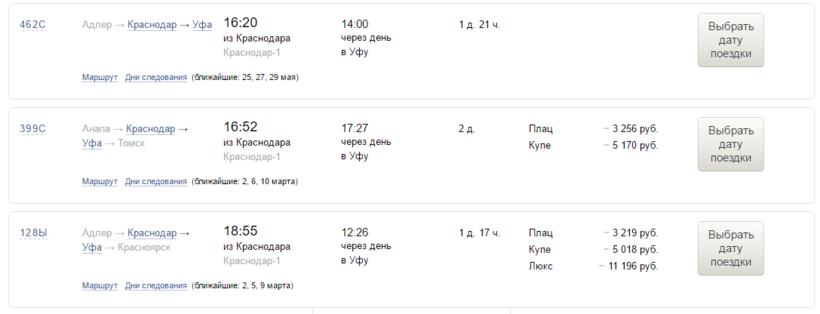 Авиабилеты на мальту из москвы цена