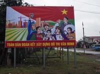 Автостоп во Вьетнаме