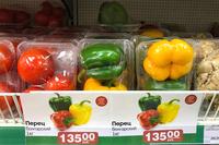 Сколько стоят овощи и фрукты на Сахалине