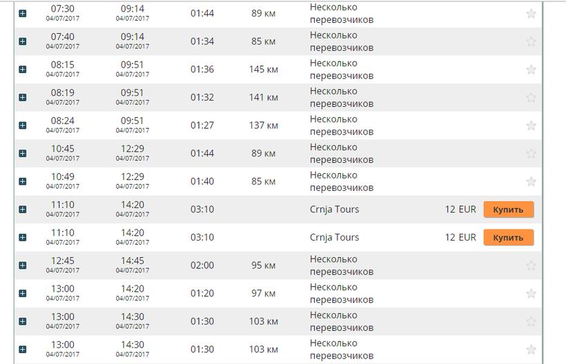 Билет на самолет до порич купить билет на самолет хабаровск-новосибирск