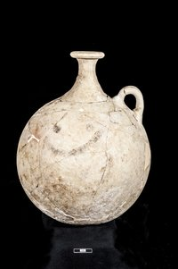 Археологи нашли первый в мире «эмодзи»