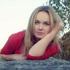 Инесса