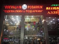 Хургада — египетская здравница без российских туристов