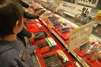 Сколько всего необычного можно купить в супермаркете Токио