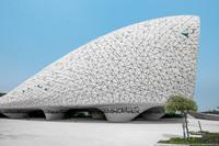 Футуристическая мечеть в Дохе