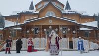 Дед Мороз приветствует гостей, декабрь 2017