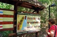 Природный парк «Золотые пески»