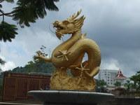 Дракон парке Сирикит, Пхукет