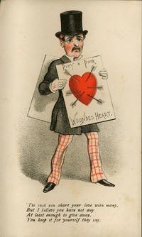 Что такое анти-валентинка, и кому предназначалось злобное послание