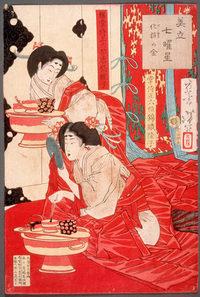О вкусах не спорят: зачем японцы красили зубы в черный цвет