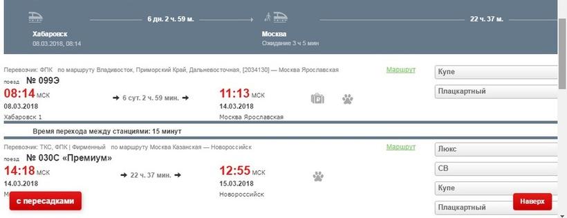 Авиабилеты минск москва купить билет из минска