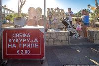 Как Кипр становится русским