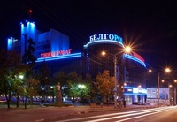 Прогулка по ночному Белгороду