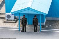 Демилитаризованная зона со стороны Северной Кореи