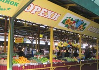 На рынках Ейска продаётся немало осенних вкусностей