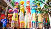 Японский праздник Танабата