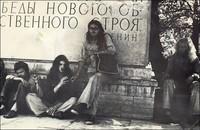 18 эпатажных фотографий о том, как выглядели панки в СССР