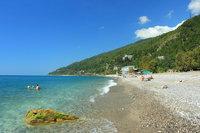 Пляж. Гагра
